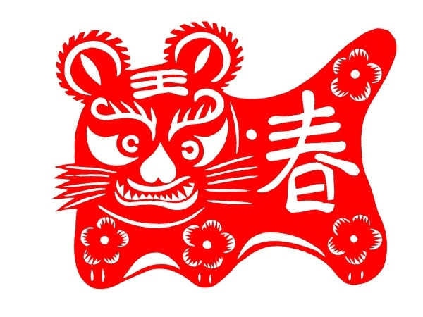 2020: What's The Fortune Of The Chinese Zodiac Tiger