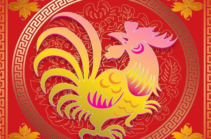 2020:What's The Fortune Of The Rooster?